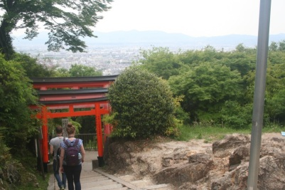 Kyoto down below. Kyoto is the old capital of feudal Japan for about a thousand years prior to 1860.