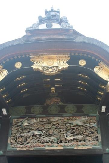 The gate to Nijo-jo.