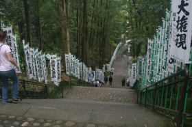 Just like Sumo, these banners are from sponsors/donors to the shrine.