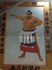 Like an American basketball stadium, banners hang from the rafters touting sumo heroes from the past. This one is an American from Hawaii who became the champion years ago.
