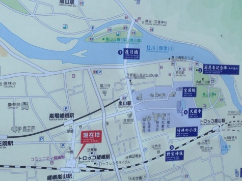 A map of our morning neighborhood. The red indicates the train station. From there we'll walk the main road till we get to the bridge where we will cross the river.