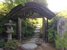Ohkouchi's gate