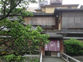 "Our ryokan - Shiraume. It means ""White Plum""."