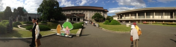Tokyo National Musuem. There are multiple buildings that house the collection.