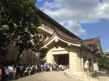 Queue for an exhibit. We didn't have much time so we only hit the main building.