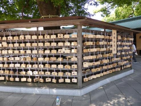 Wishes and prayers of Shibuya.