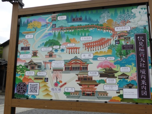 A map of Fushimi Inari shrine